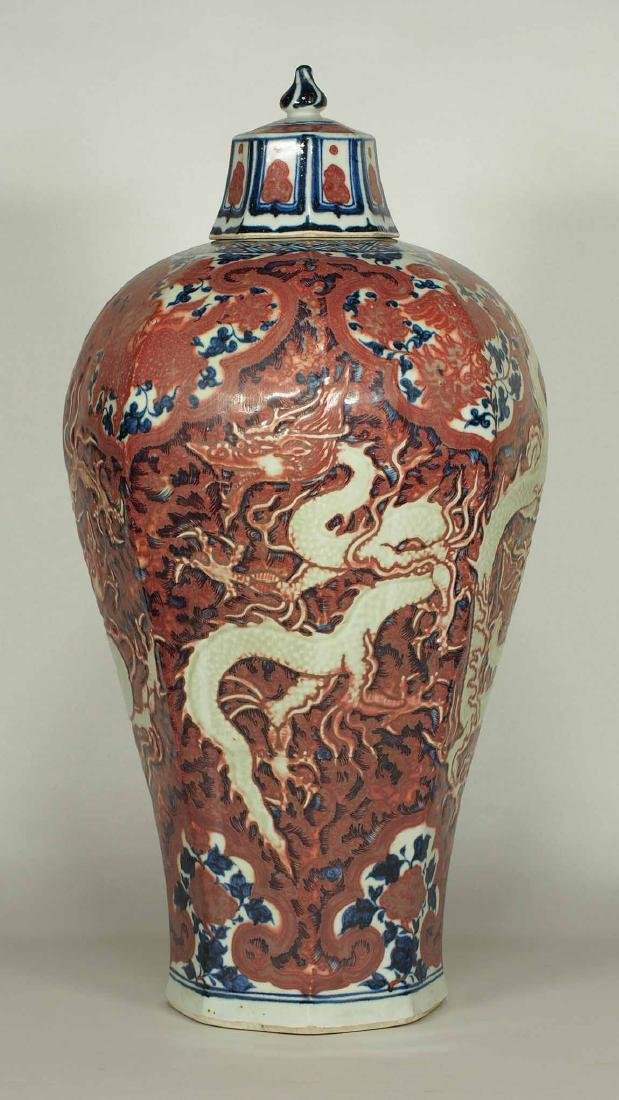 Lidded Octagonal Meiping with Dragon , Yuan Dynasty - 3