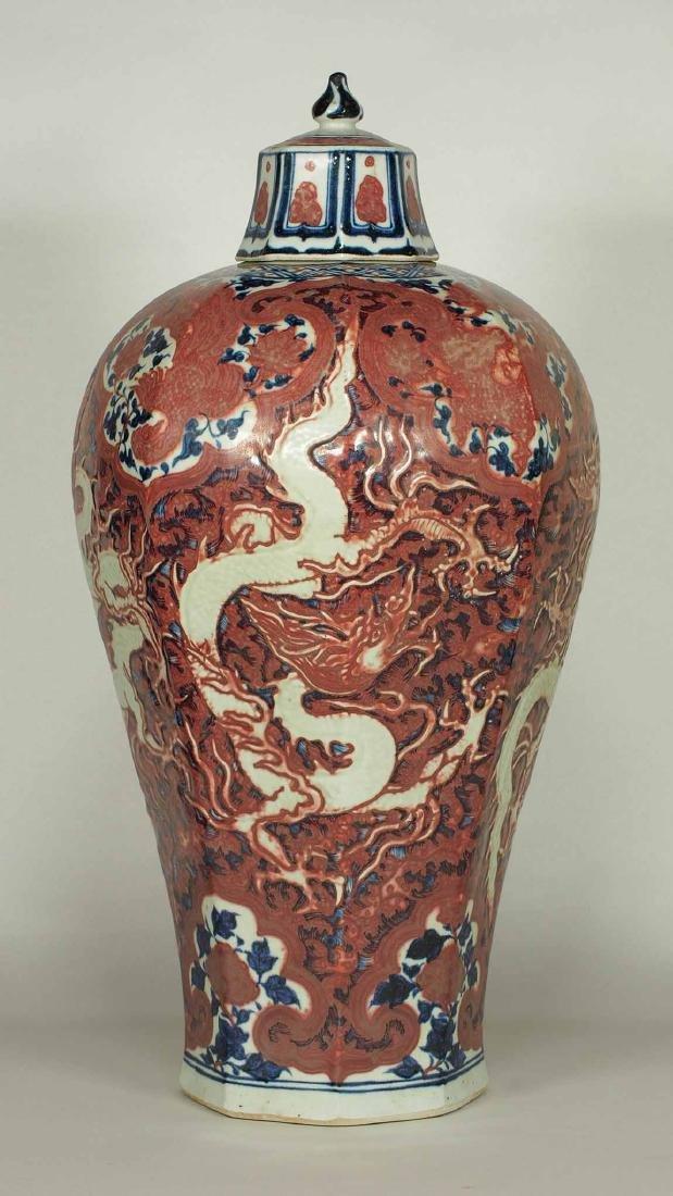 Lidded Octagonal Meiping with Dragon , Yuan Dynasty - 4
