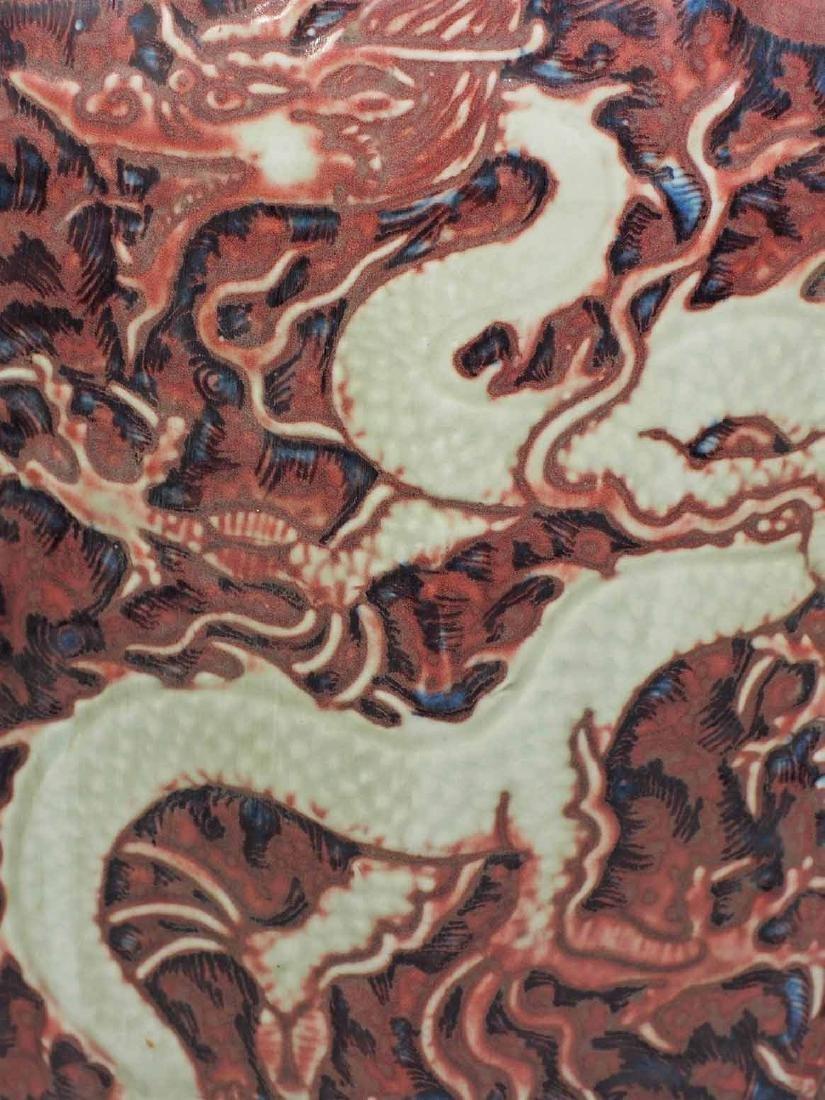 Lidded Octagonal Meiping with Dragon , Yuan Dynasty - 5