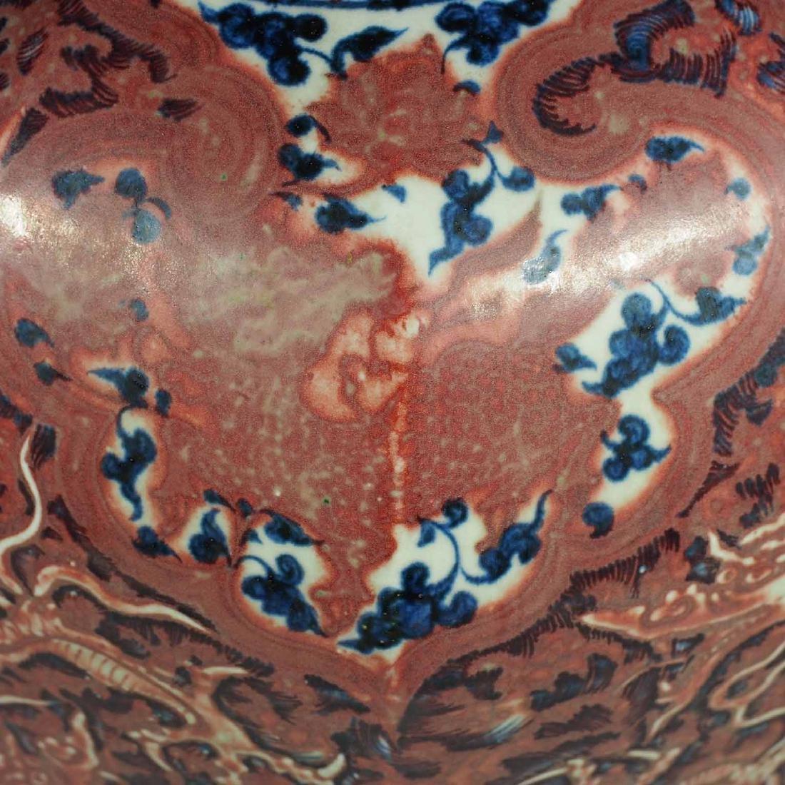 Lidded Octagonal Meiping with Dragon , Yuan Dynasty - 6