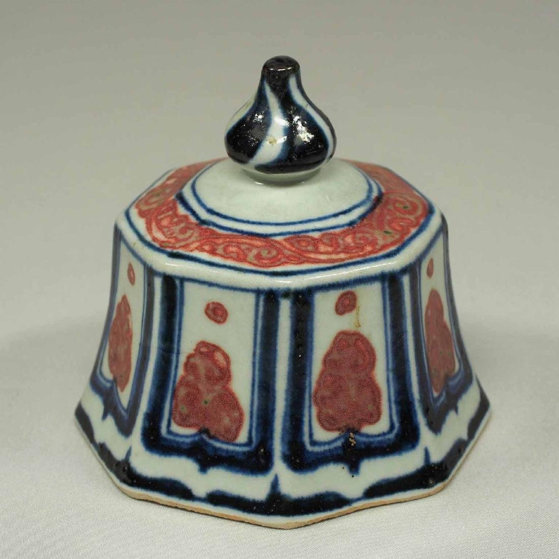 Lidded Octagonal Meiping with Dragon , Yuan Dynasty - 8