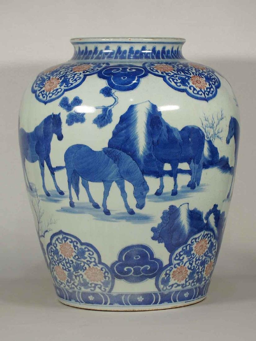 Large 8 Horses Jar, 'Yutang' Mark, Shunzhi Period, Qing