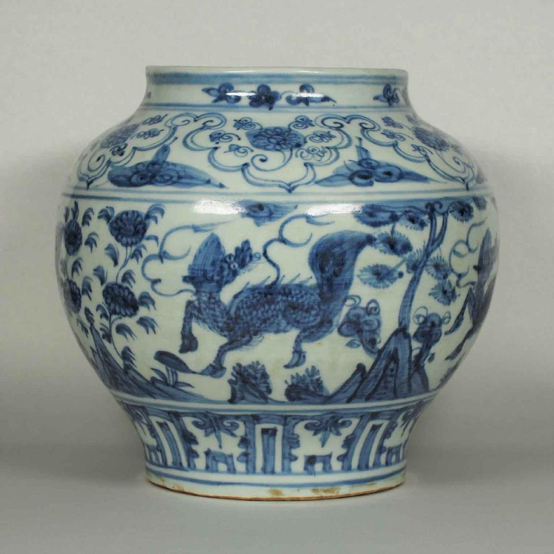 Jar with Qilin Design, Hongzhi-Zhengde, Ming Dynasty.