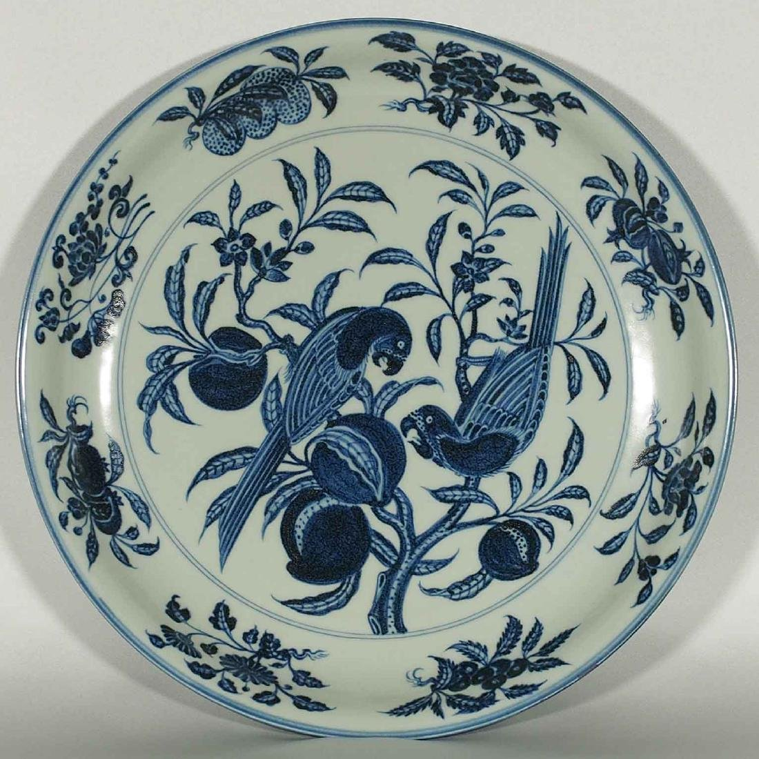 Charger with  Birds on Pomegranate Tree, Xuande Mark,