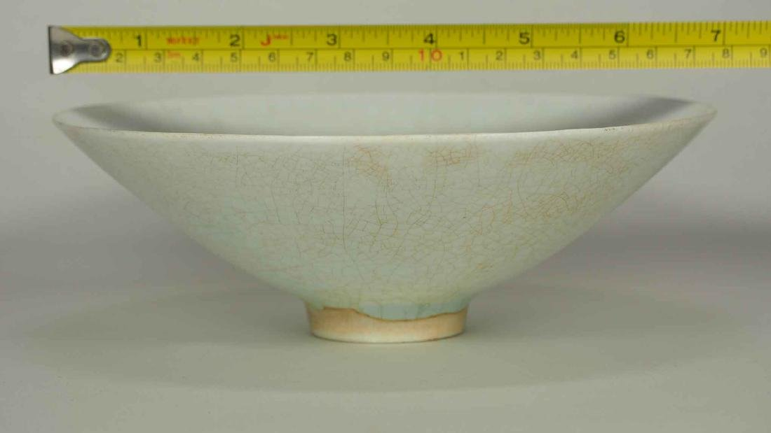 Yingqing Qingbai Conical Bowl with Carved Design, Song - 10