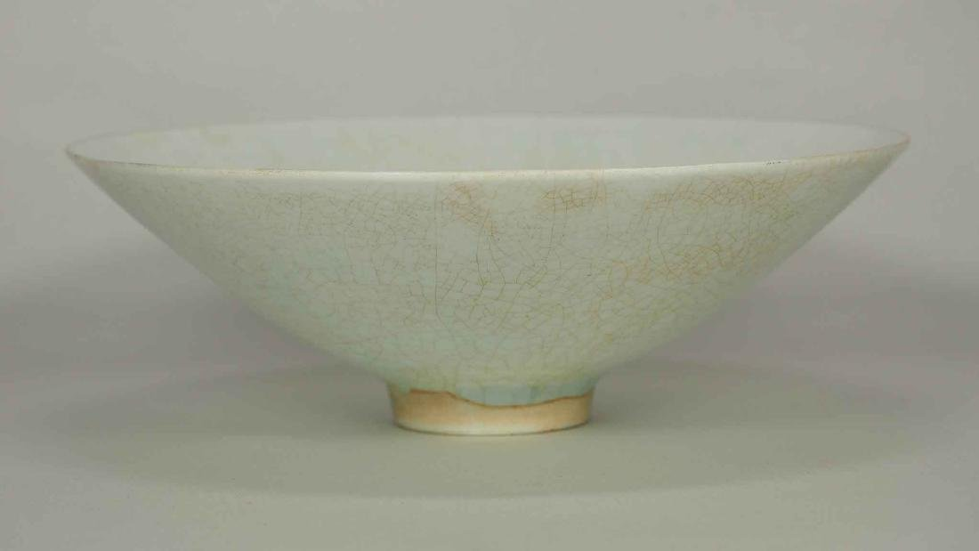 Yingqing Qingbai Conical Bowl with Carved Design, Song - 2
