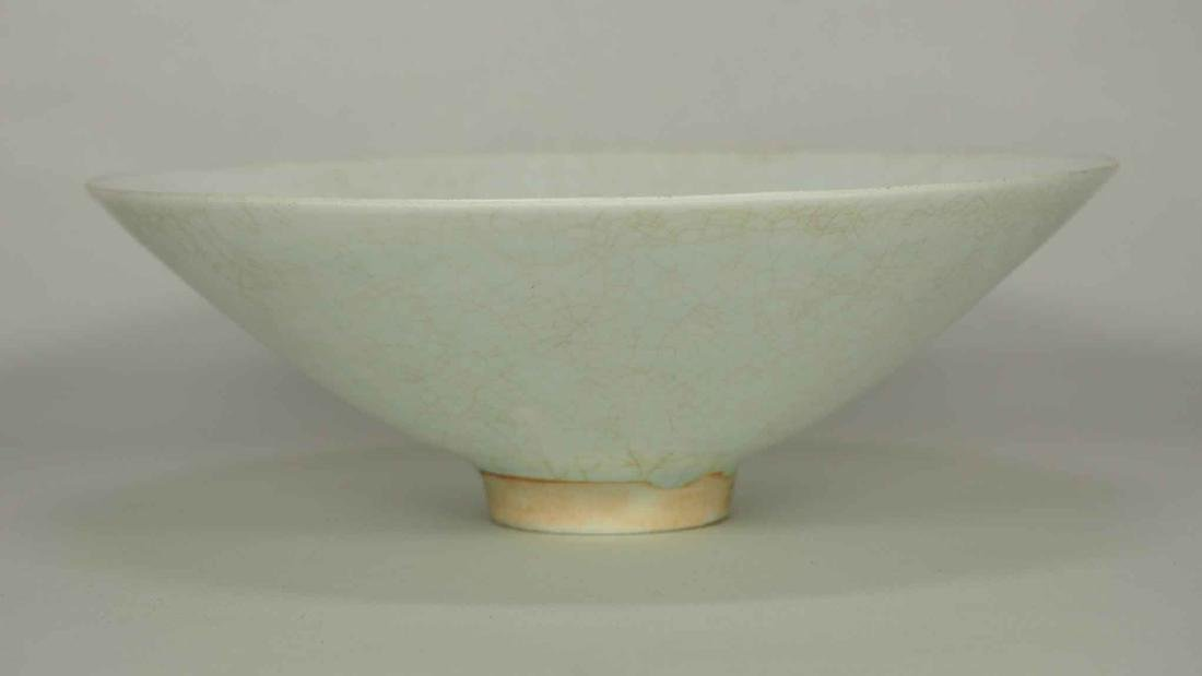Yingqing Qingbai Conical Bowl with Carved Design, Song - 3