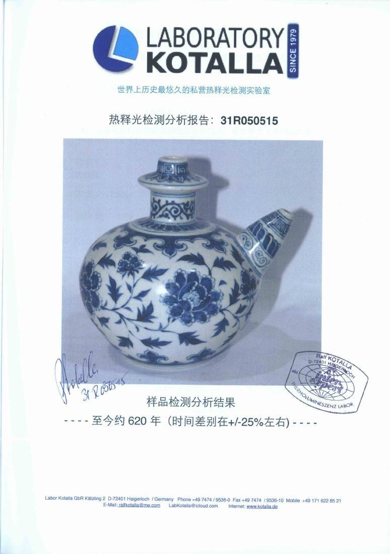 (TL) Kendi with Peony, Yongle, Ming Dynasty + TL - 13