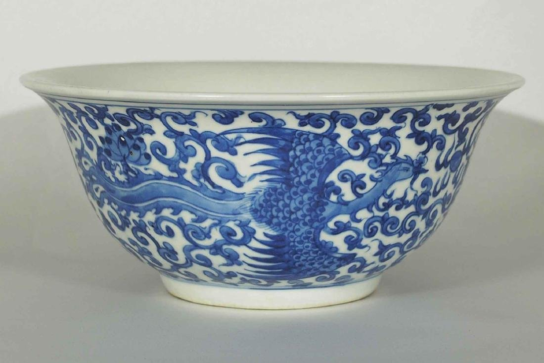 Bowl with Phoenix Design, Leaf Mark Kangxi Style, late