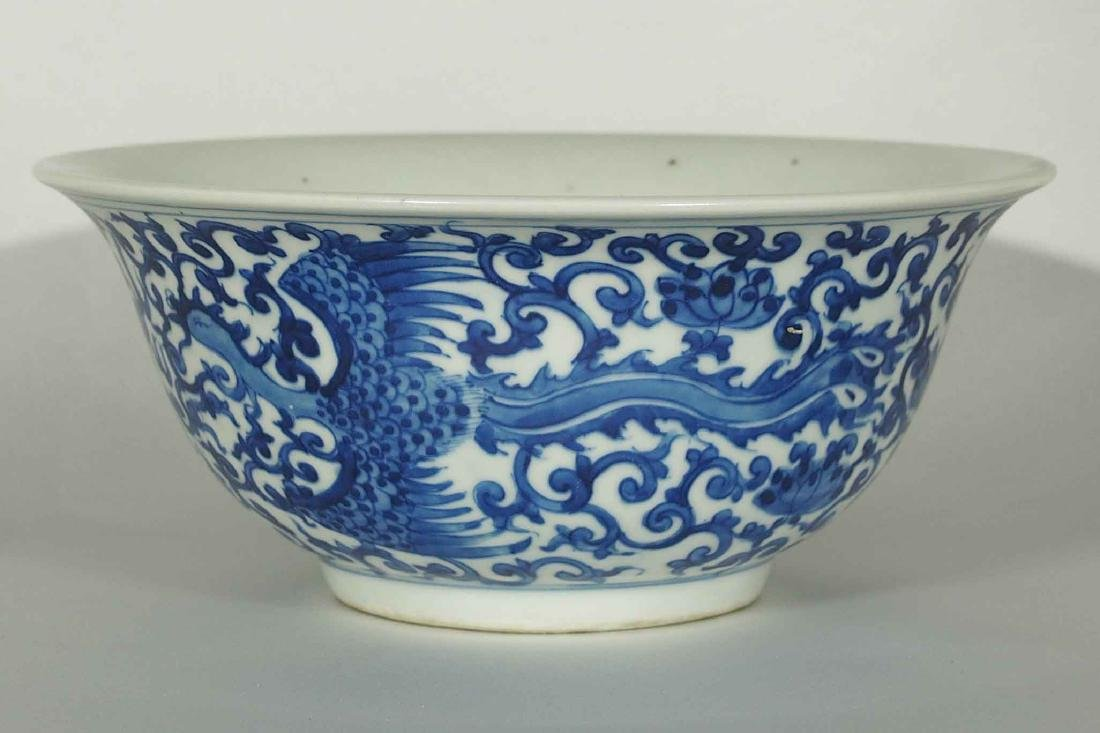 Bowl with Phoenix Design, Leaf Mark Kangxi Style, late - 2