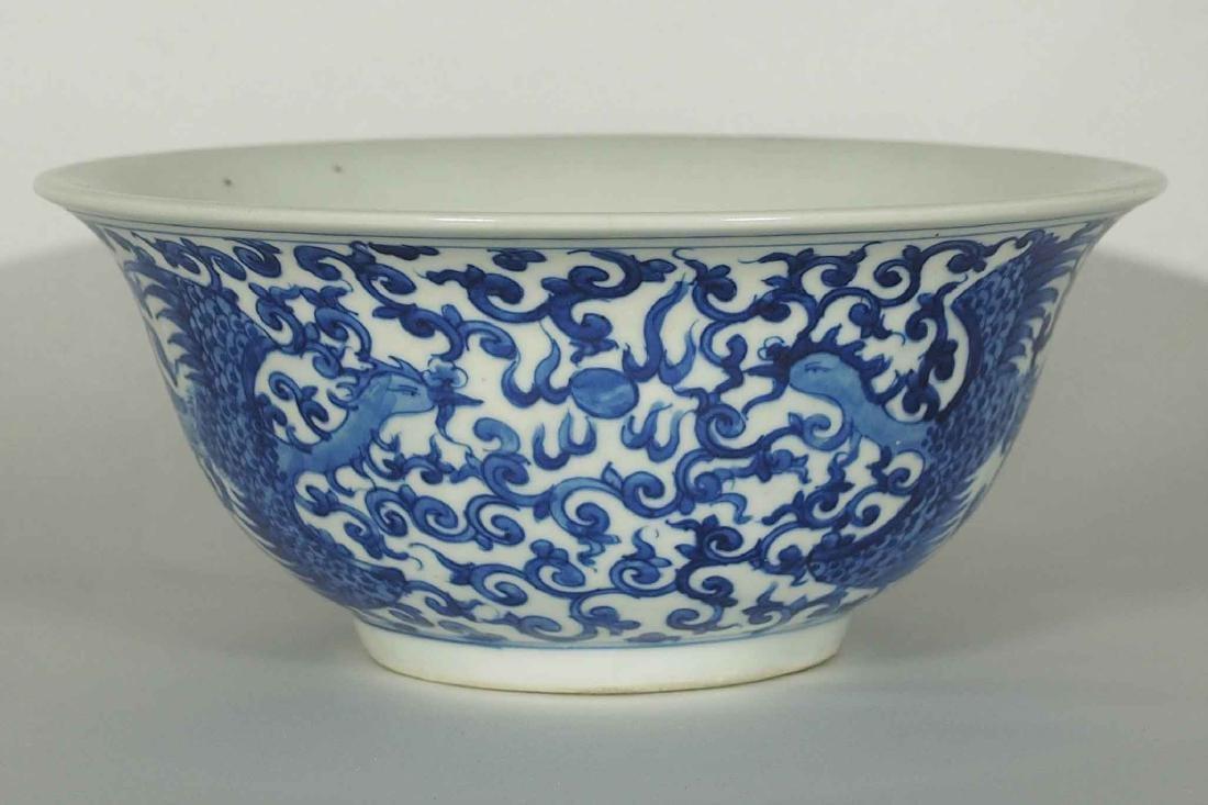 Bowl with Phoenix Design, Leaf Mark Kangxi Style, late - 3
