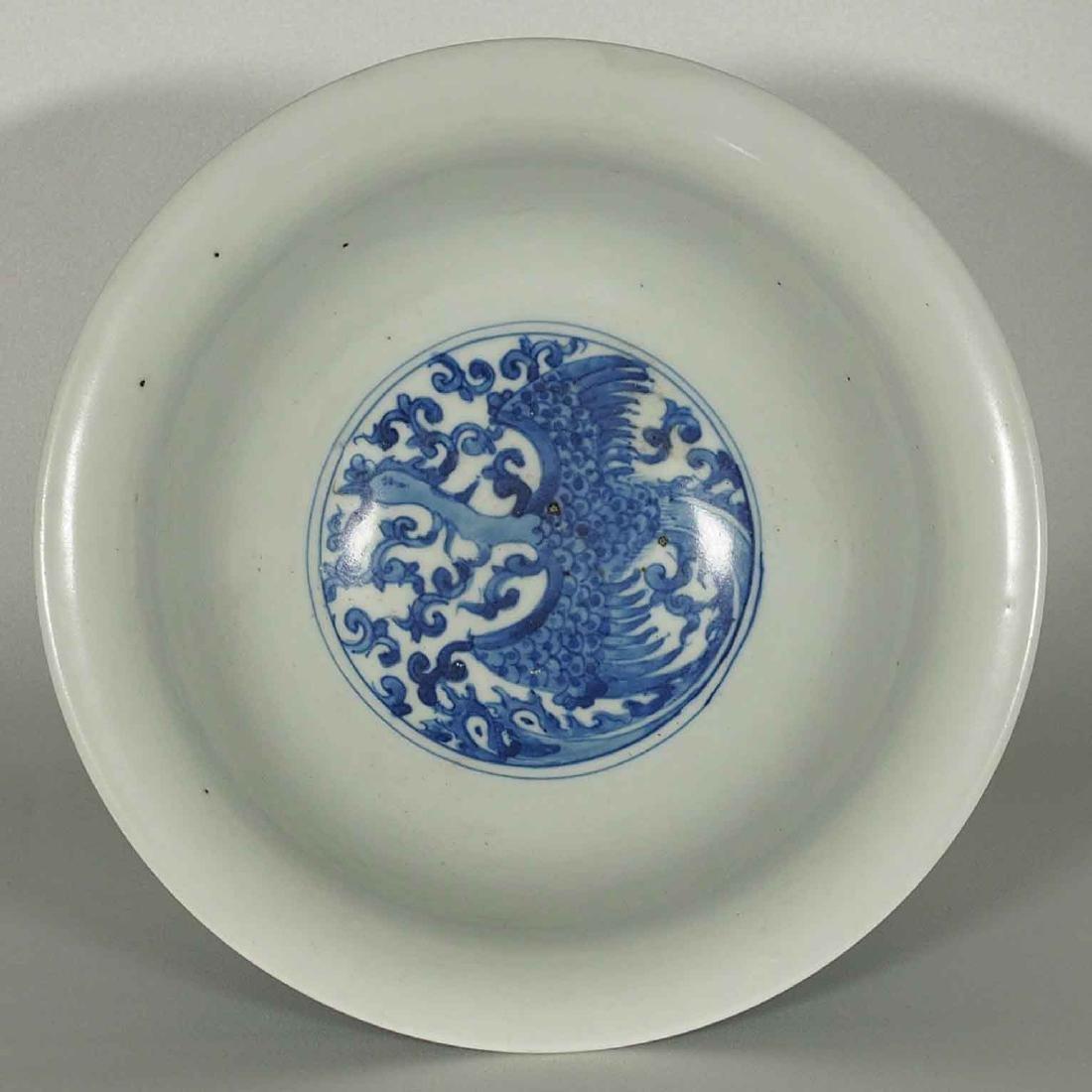 Bowl with Phoenix Design, Leaf Mark Kangxi Style, late - 4