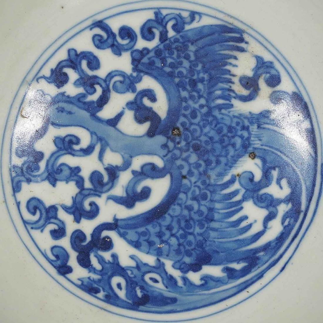 Bowl with Phoenix Design, Leaf Mark Kangxi Style, late - 5