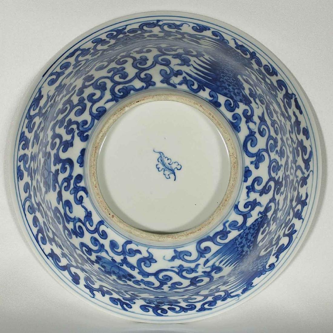 Bowl with Phoenix Design, Leaf Mark Kangxi Style, late - 6