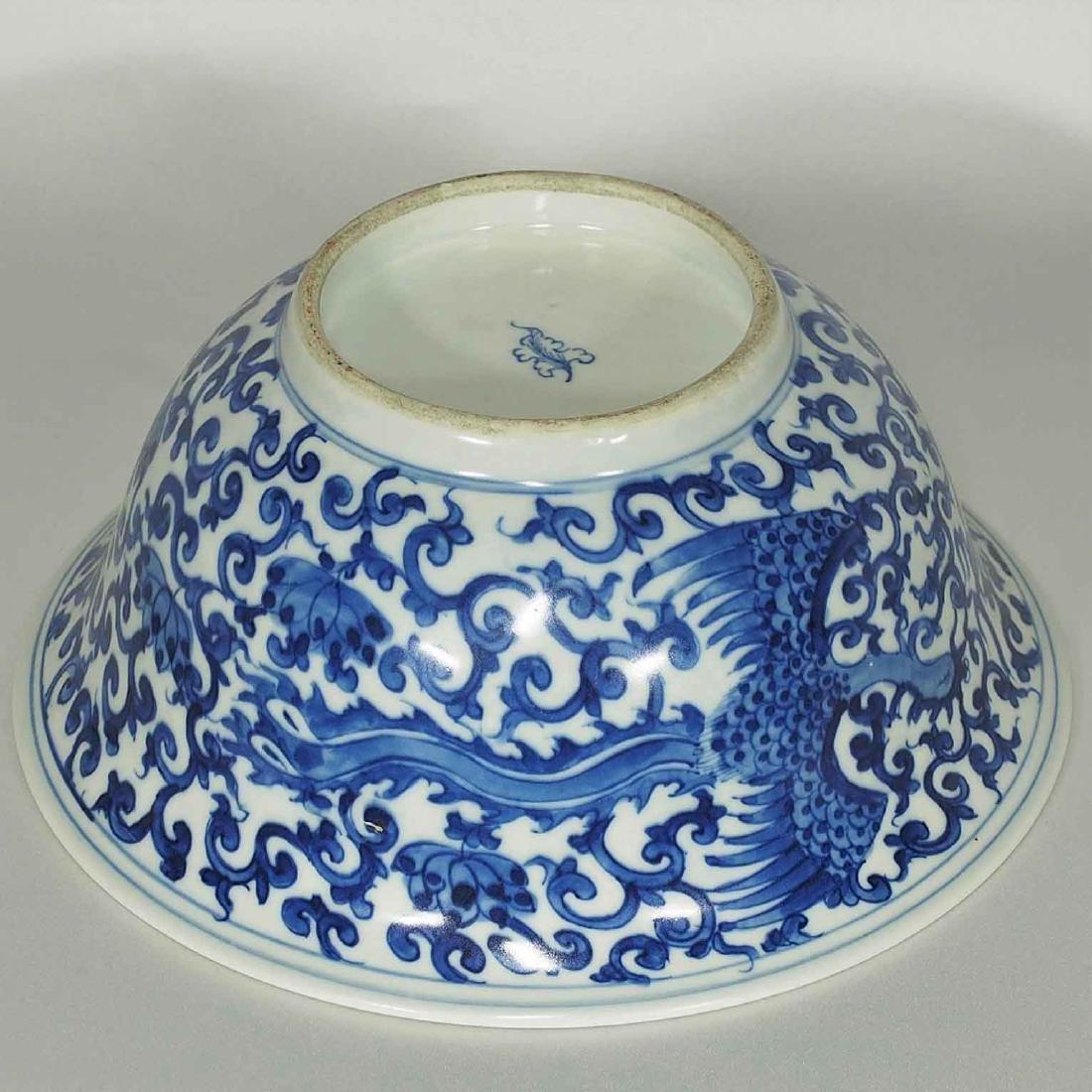 Bowl with Phoenix Design, Leaf Mark Kangxi Style, late - 7