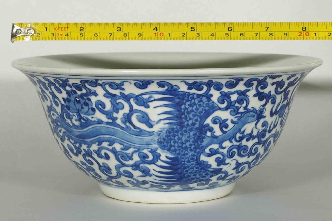 Bowl with Phoenix Design, Leaf Mark Kangxi Style, late - 8
