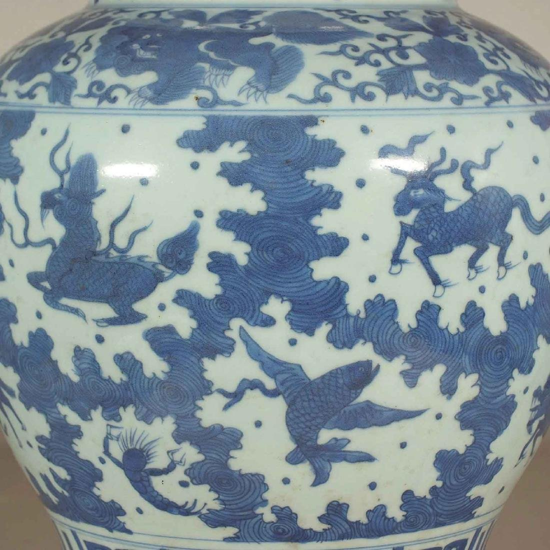 Large Jar with Mythical Beasts Design, late Ming - 4