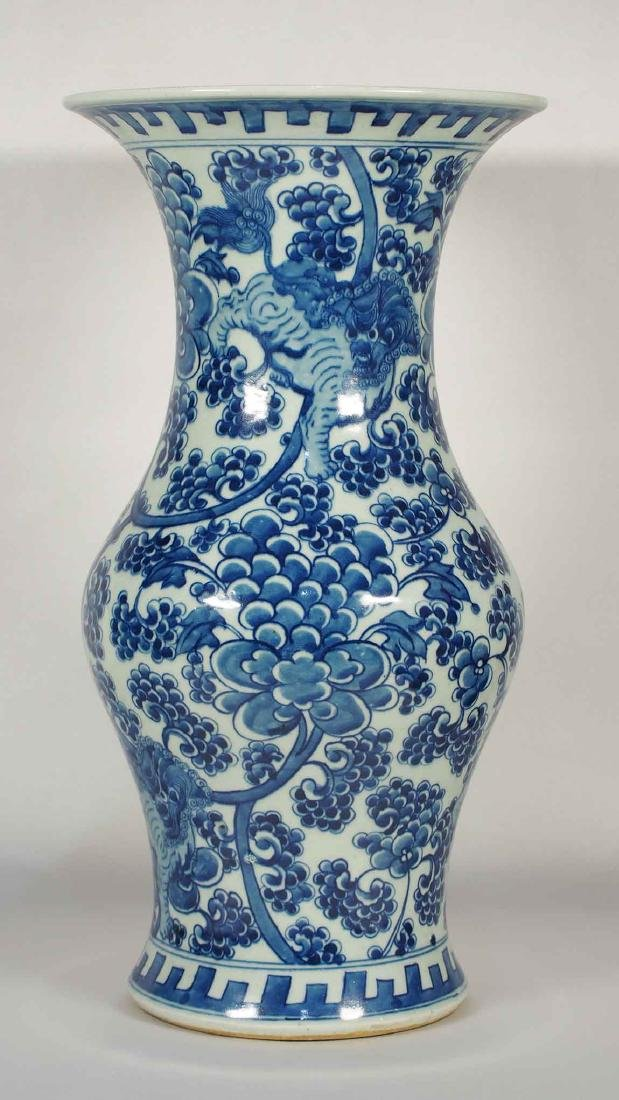 Large Gu-Form Vase with Qilin and Flowers Scroll,