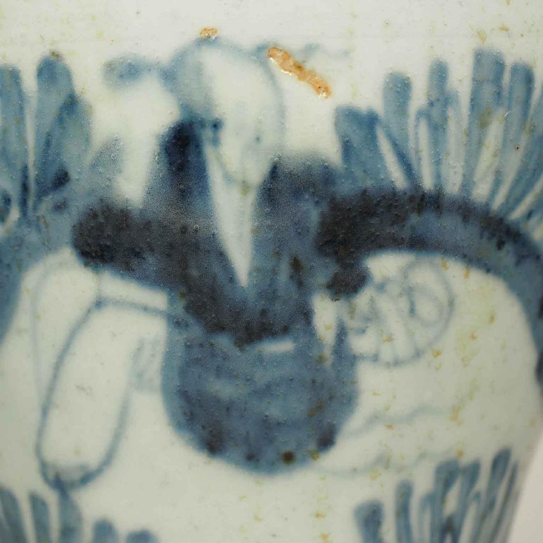 Meiping with Figures, late Ming Dynasty - 5