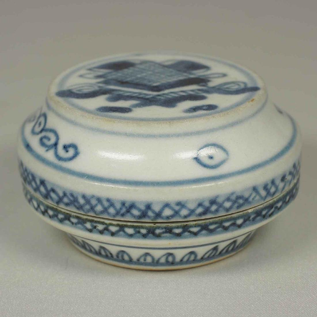 Box with Wicker Pattern, Qing Dynasty