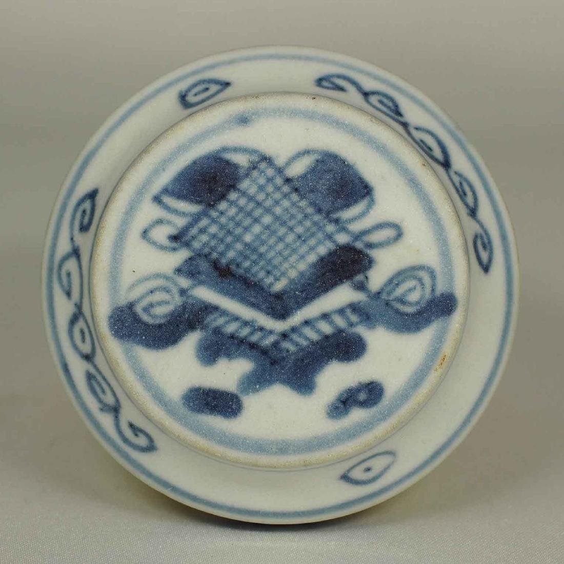 Box with Wicker Pattern, Qing Dynasty - 4