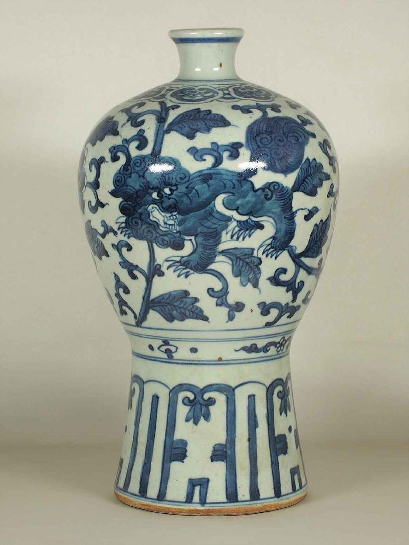 Meiping with Qilin Design, Kangxi, Qing Dynasty