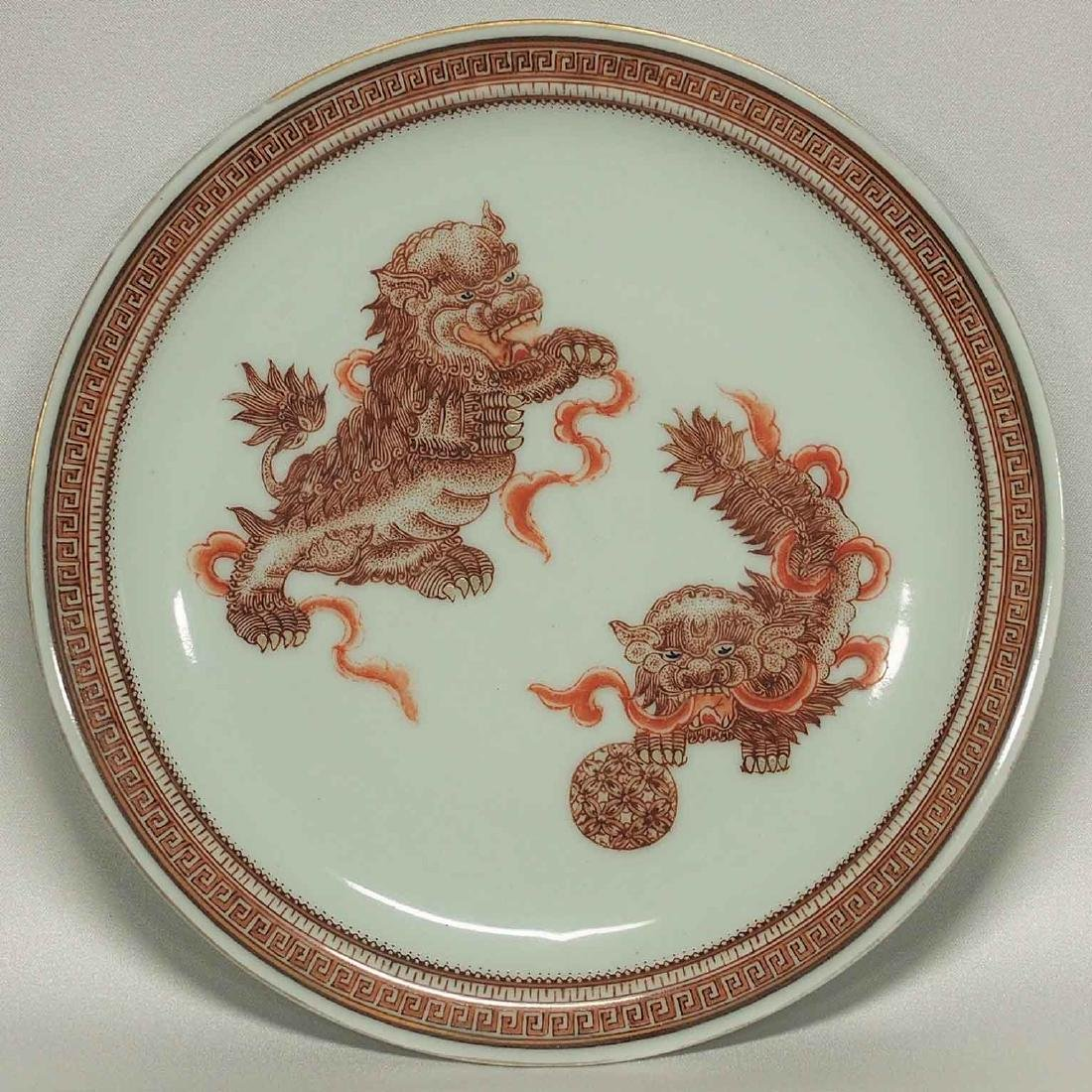 Plate with Two Qilins, Qianlong Imperial Mark, Republic