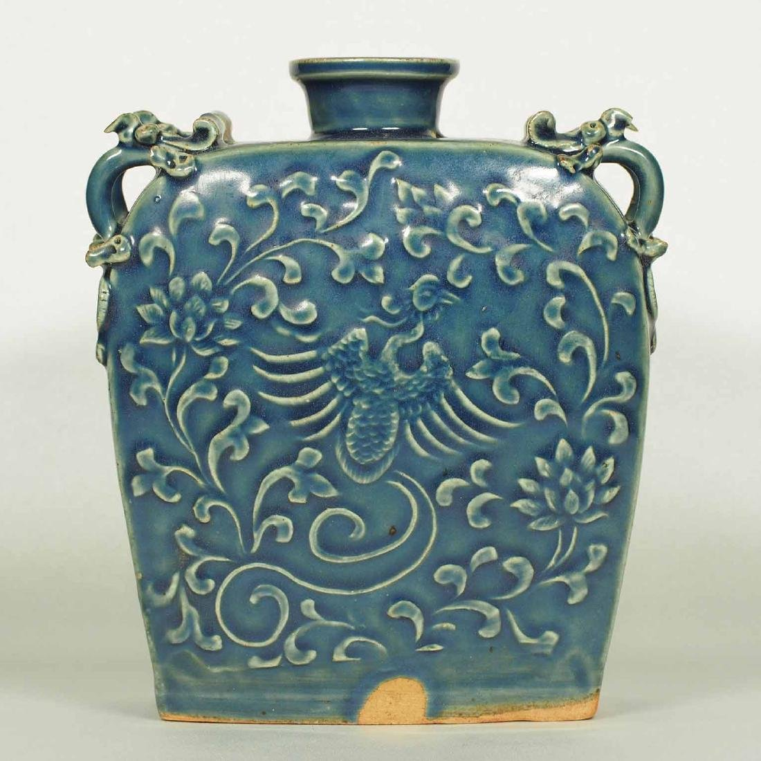 Dragon-Form Handled Flask with Molded Phoenix,