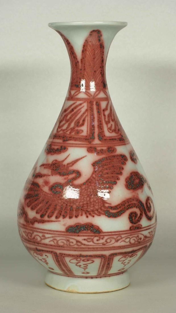Yuhuchun Vase with Phoenix Design, Yuan Dynasty