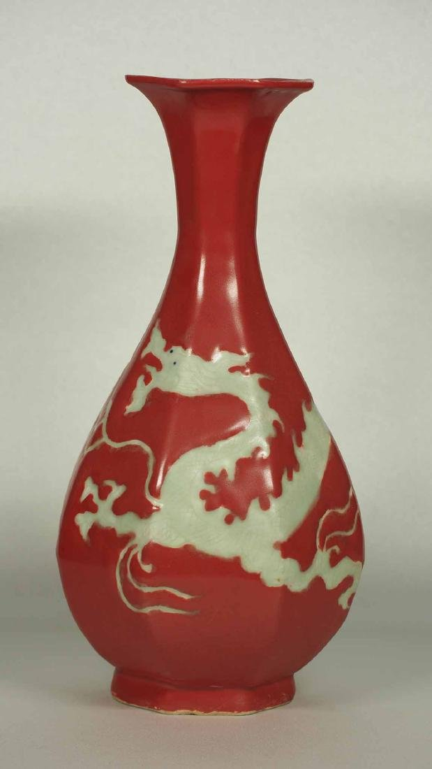Octagonal Red Yuhuchun with Dragon, early Ming Dynasty