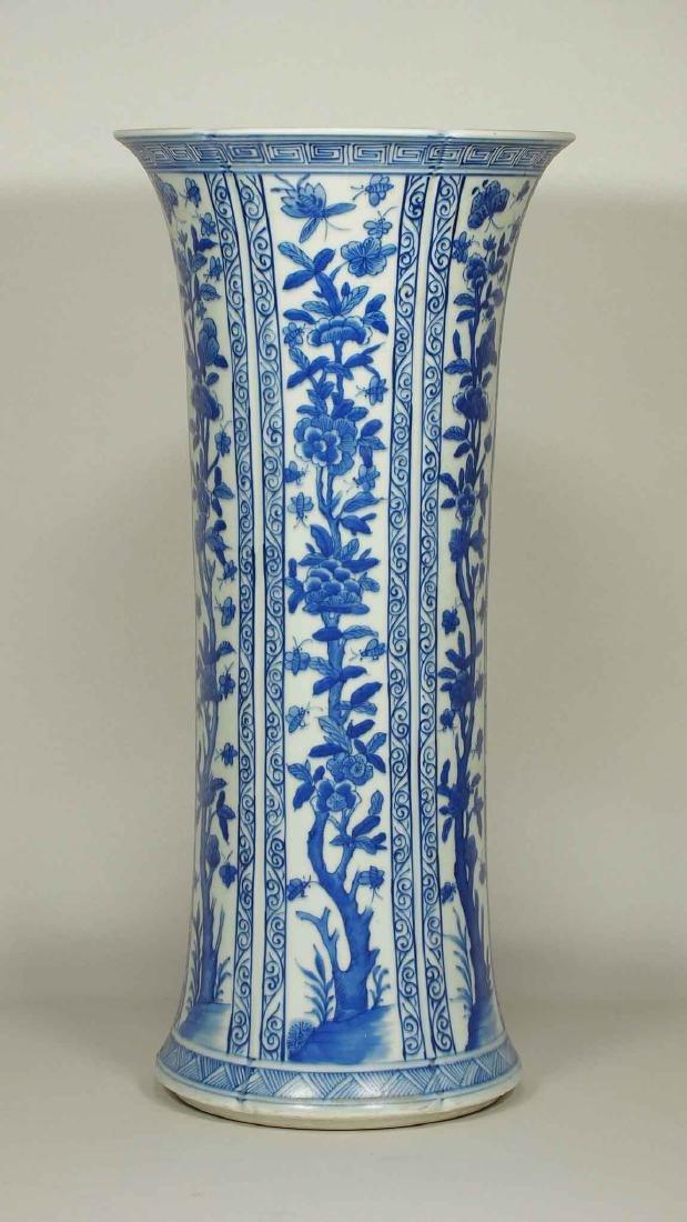 Gu-form Large Lobed Vase, Shunzhi Period, Qing Dynasty
