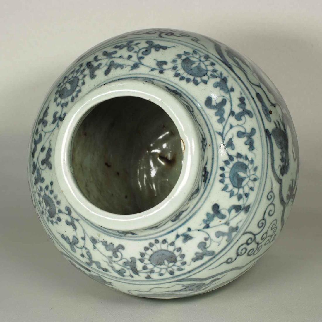 Lidded Jar with Dragon Design, Wanli, Ming Dynasty. - 11