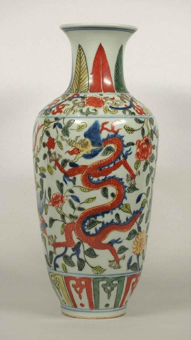 Wucai Vase with Dragon and Phoenix, Wanli Mark, Ming