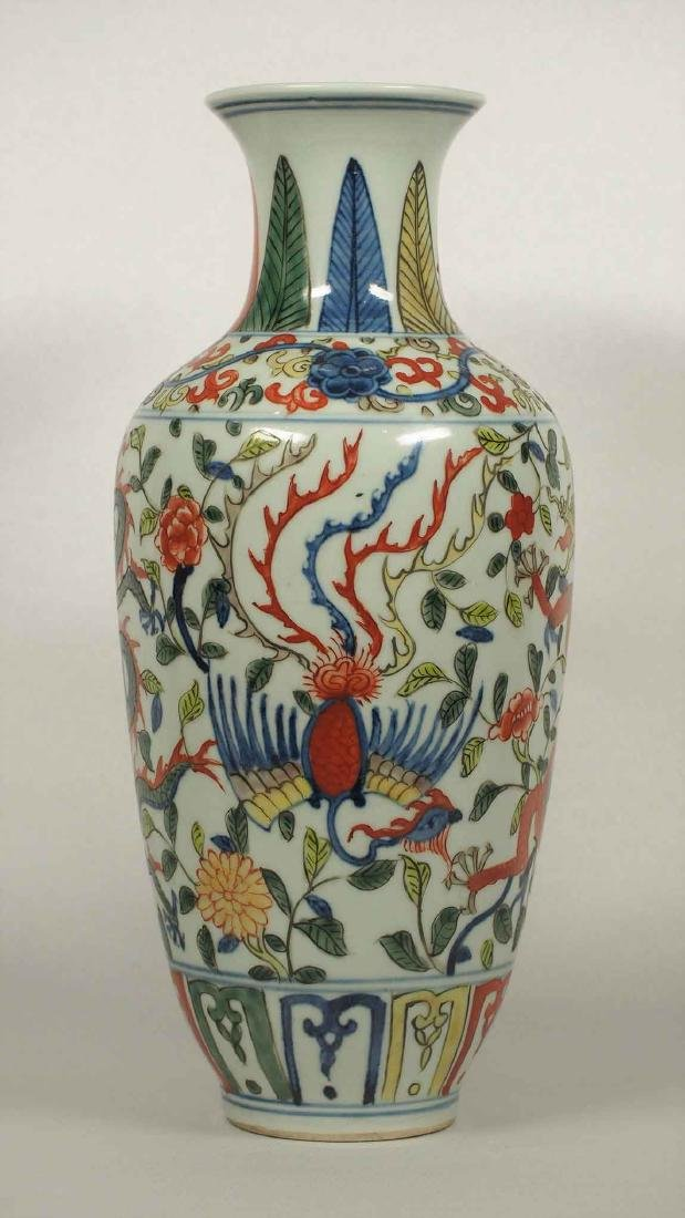 Wucai Vase with Dragon and Phoenix, Wanli Mark, Ming - 2