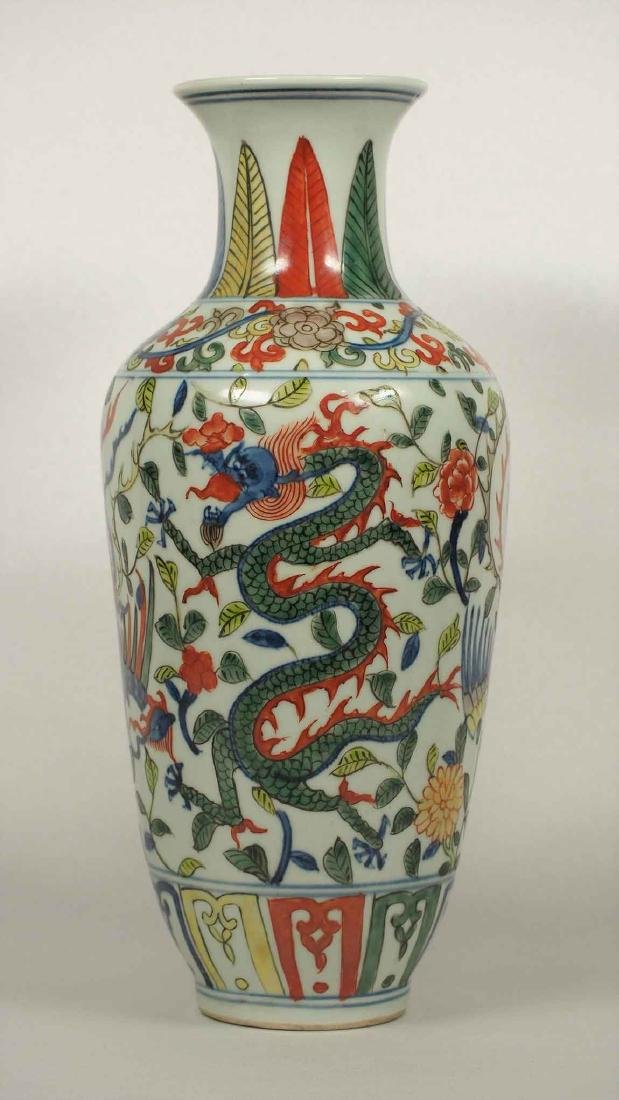 Wucai Vase with Dragon and Phoenix, Wanli Mark, Ming - 3
