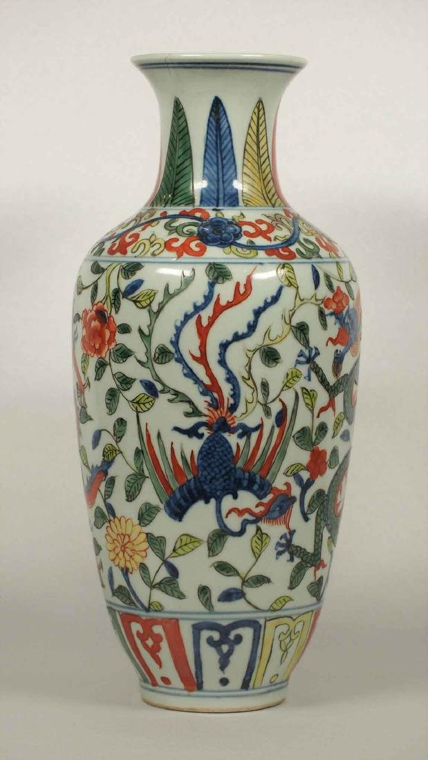 Wucai Vase with Dragon and Phoenix, Wanli Mark, Ming - 4