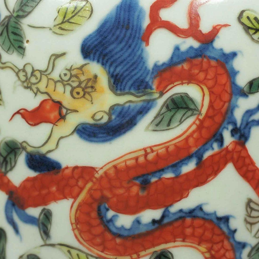 Wucai Vase with Dragon and Phoenix, Wanli Mark, Ming - 8
