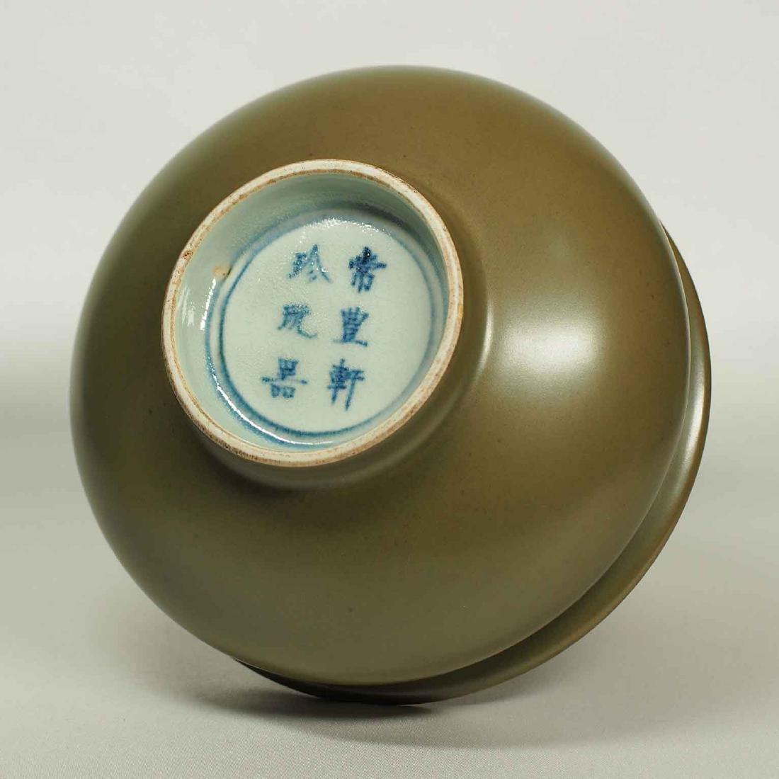 Flared-Rim Censer, Kangxi Mark, Qing Dynasty - 5