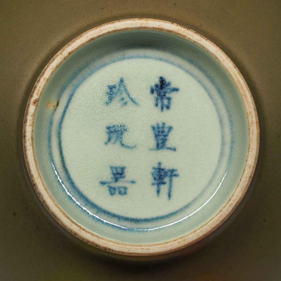 Flared-Rim Censer, Kangxi Mark, Qing Dynasty - 6