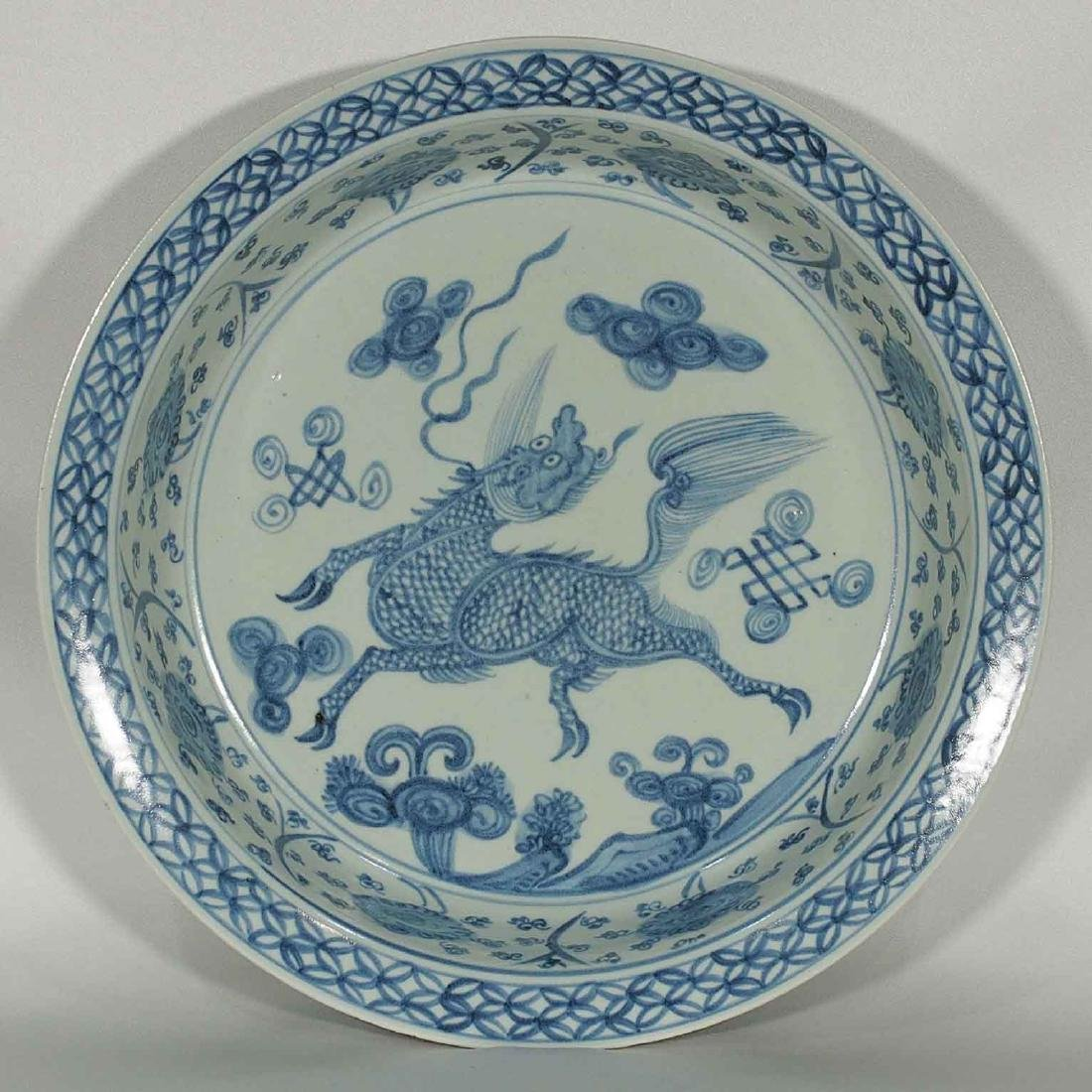 Large Washer with Qilin Design, mid Ming Dynasty