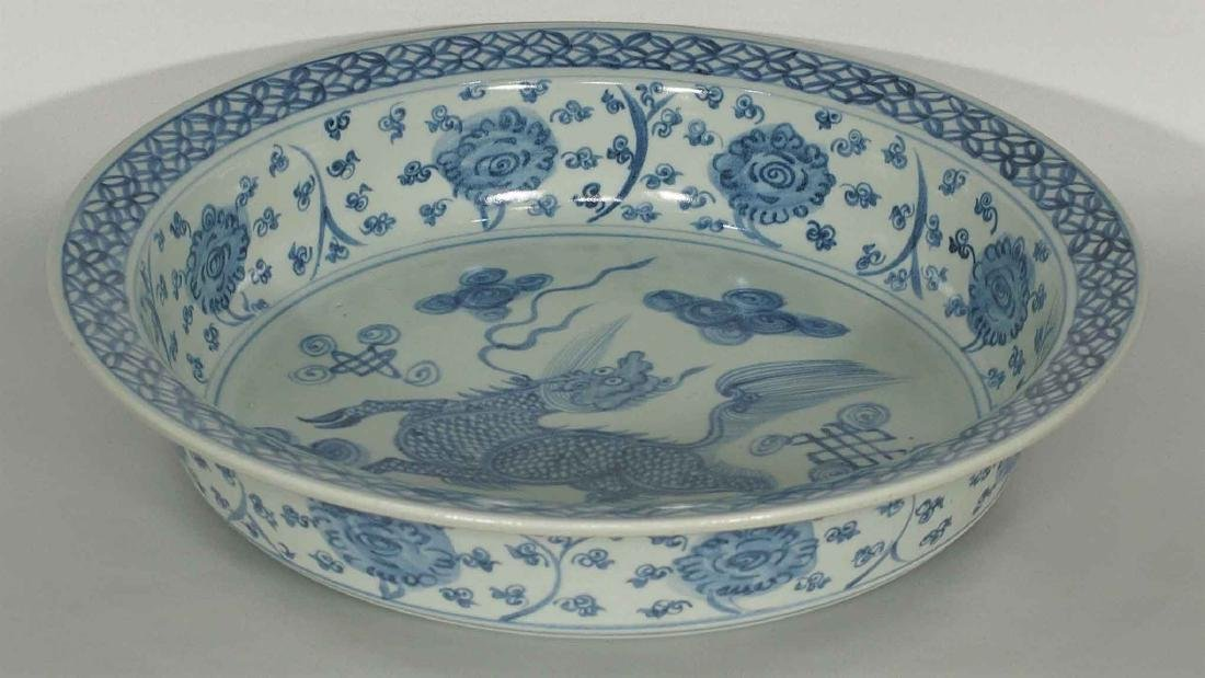 Large Washer with Qilin Design, mid Ming Dynasty - 4