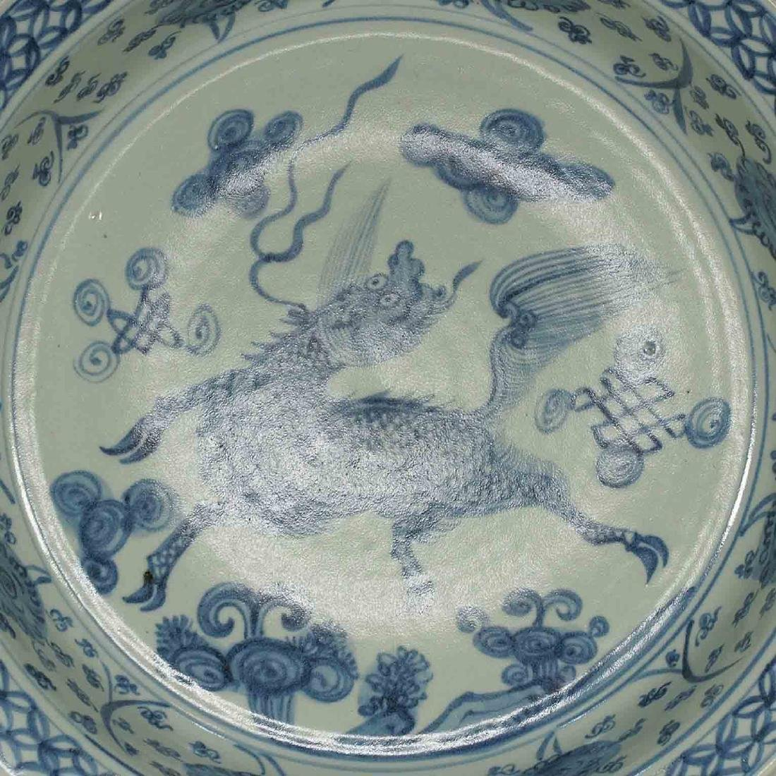 Large Washer with Qilin Design, mid Ming Dynasty - 5
