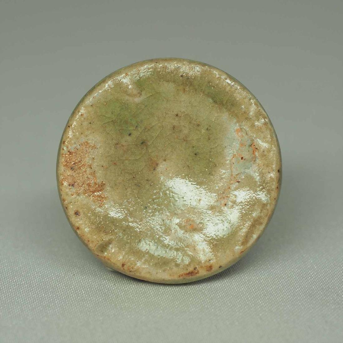 Lidded Water Pot with Brown Spot, Eastern Jin Dynasty - 5