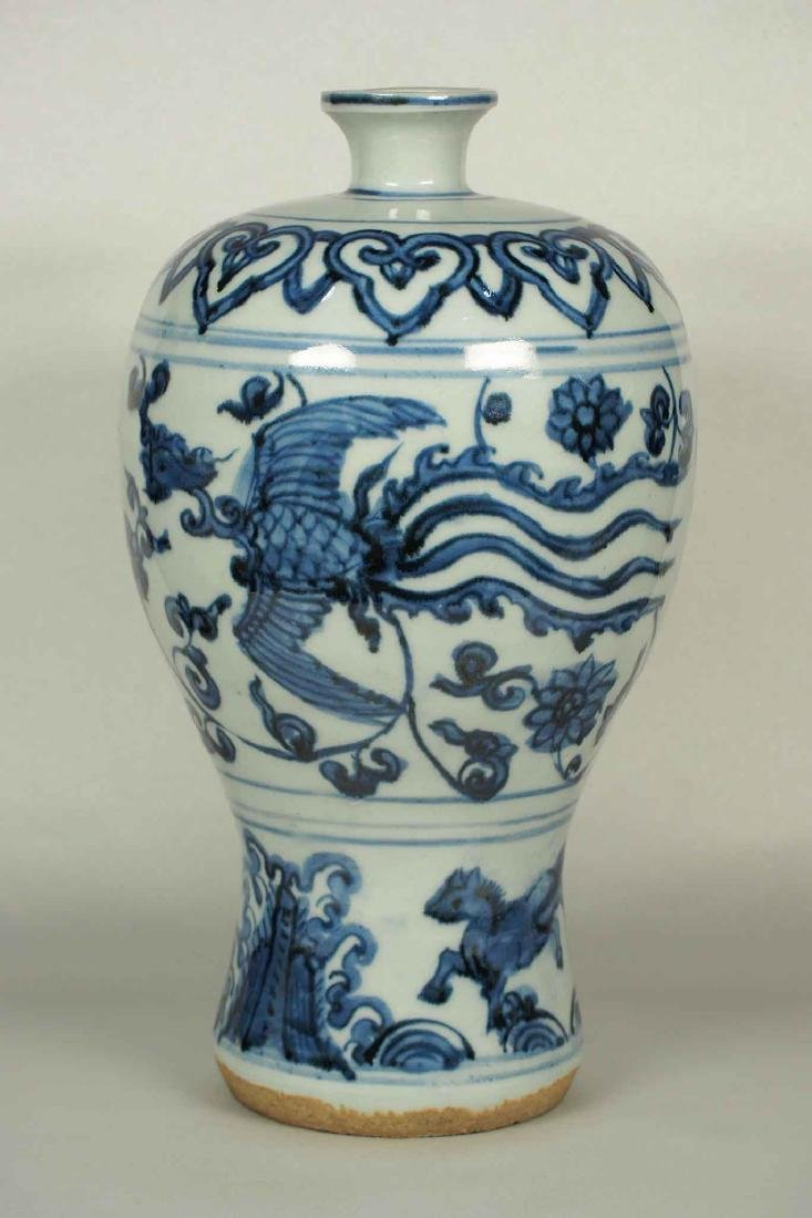 Meiping with Phoenix Design, Wanli, Ming Dynasty