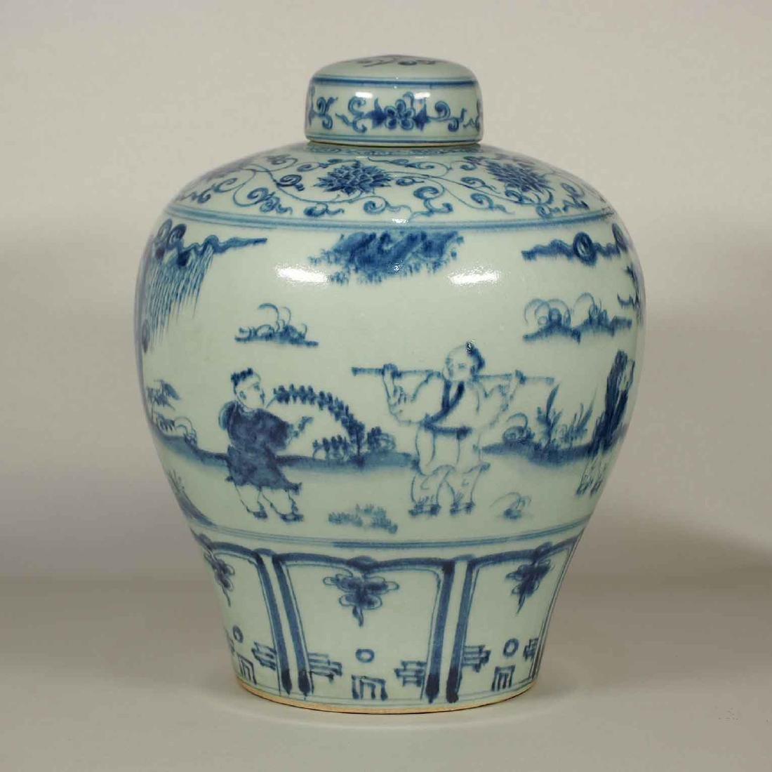Lidded Jar with Boys Scenes, early Ming Dynasty