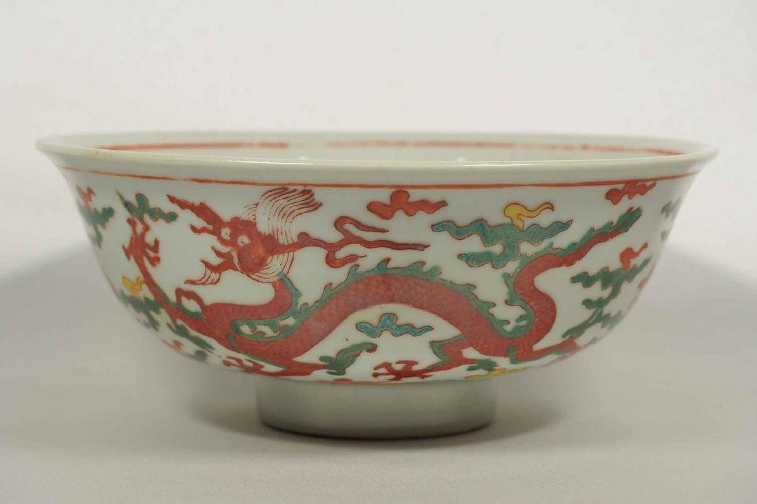 Wucai Bowl with Dragon, Zhengde Mark, late
