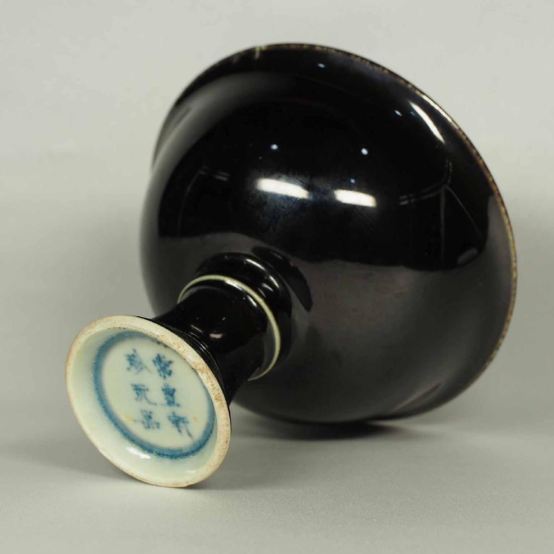 Black Glaze Stemcup, Kangxi Period Mark, Qing Dynasty - 4