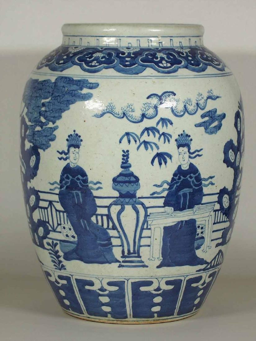Jar with Noble Ladies Scenes, Transitional Period