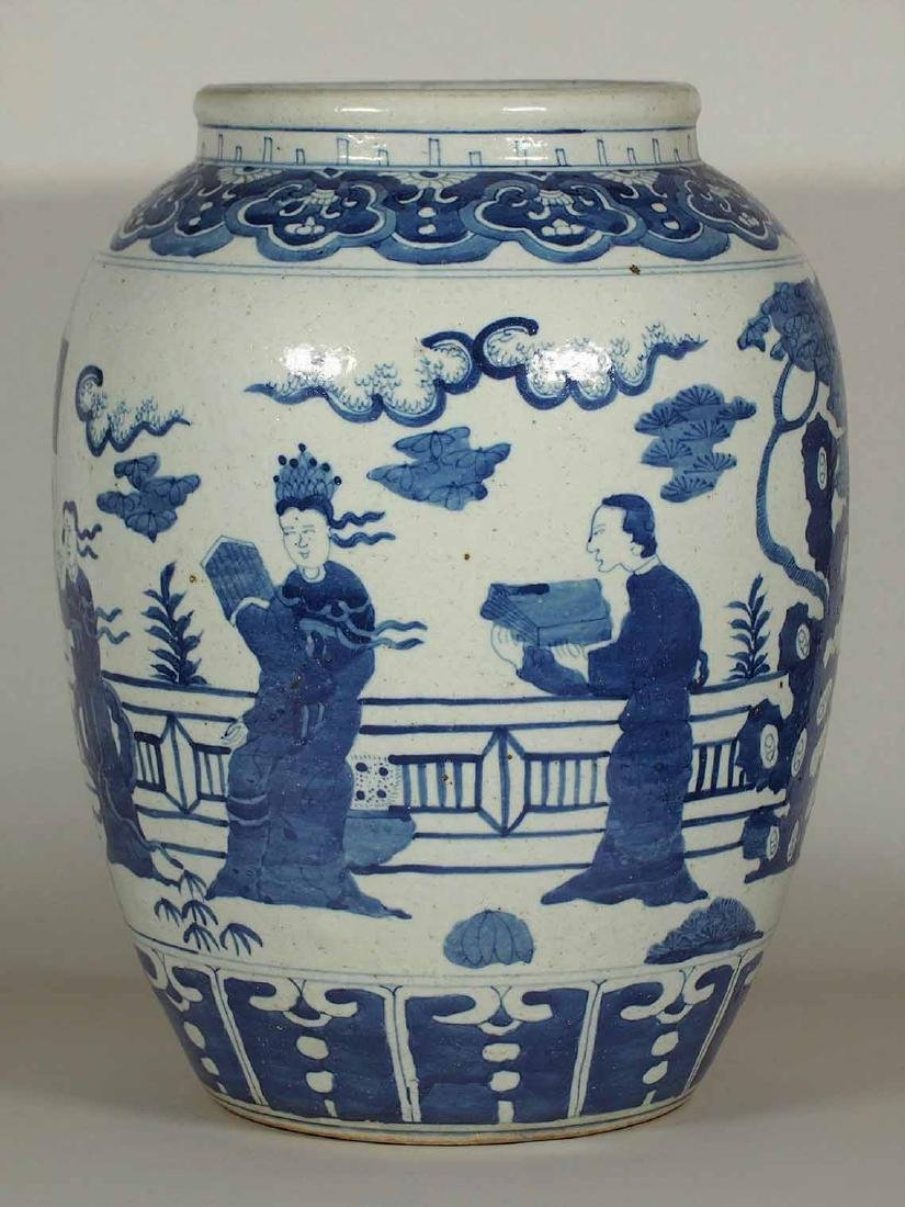 Jar with Noble Ladies Scenes, Transitional Period - 2