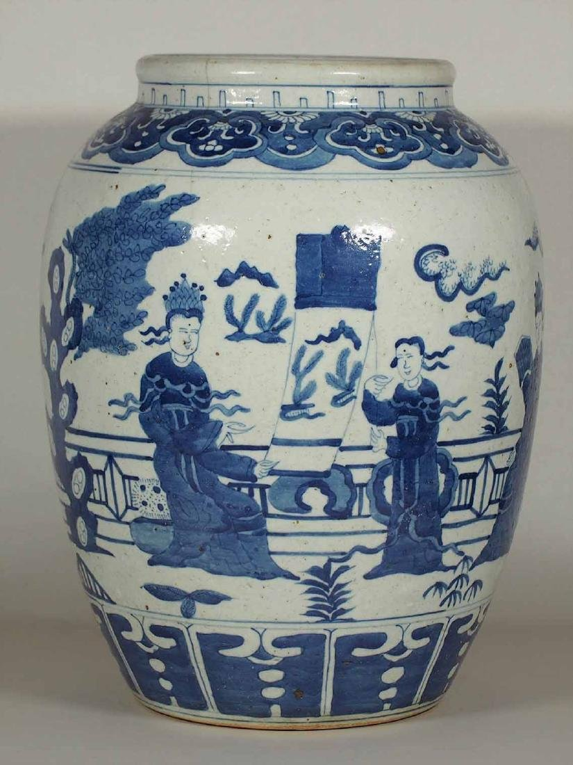 Jar with Noble Ladies Scenes, Transitional Period - 3